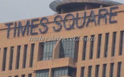مجمع التايمز سكوير التجاري Berjaya Times Square KL7