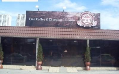 مصنع القهوة و الشوكولاتة و الشاي في بينانج3