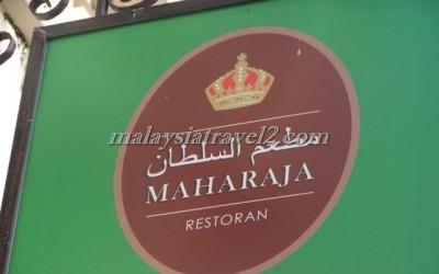 مطعم السلطان في لنكاوي1