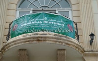 مطعم السلطان في لنكاوي