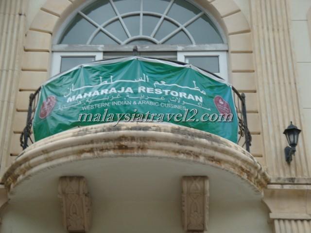 صور و تقرير مطعم السلطان في لنكاوي