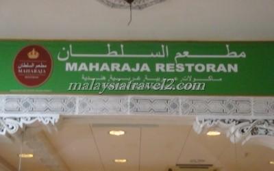 مطعم السلطان في لنكاوي9