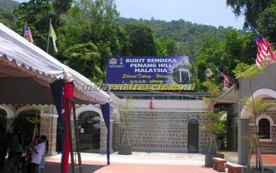 هضبة بينانق Penang Hill2