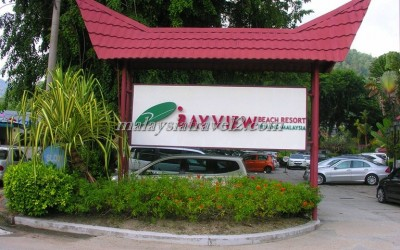 Bayview Beach Resort Penang فندق باي فيو بيتش في جزيرة بينانج ماليزيا12