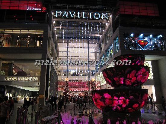 Pavilion Kuala Lumpur بافليون كوالالمبور