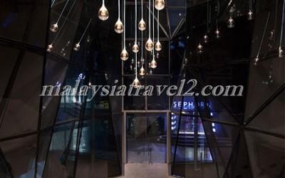 StarHill Gallery المجمع التجاري ستارهيل28