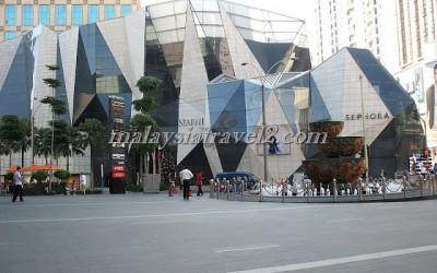 StarHill Gallery المجمع التجاري ستارهيل7