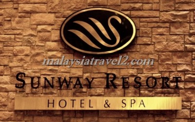 Sunway Lagoon Resort فندق و منتجع صن واي لاقون 10