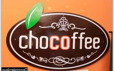 chocoffee langkawi الشوكولاتة في لنكاوي ماليزيا3
