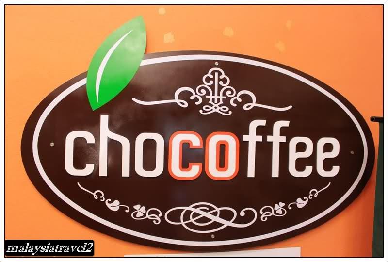chocoffee langkawi صور و تقرير الشوكولاتة في لنكاوي ماليزيا
