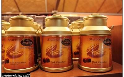 chocoffee langkawi الشوكولاتة في لنكاوي ماليزيا9