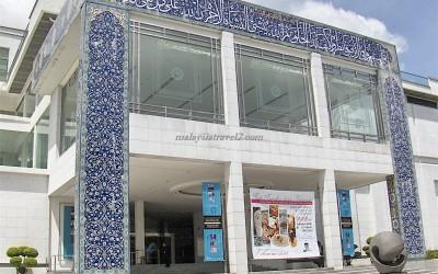 islamic arts museum kuala lumpur المتحف الاسلامي في كوالالمبور1