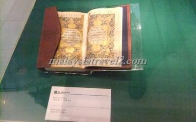 islamic arts museum kuala lumpur المتحف الاسلامي في كوالالمبور21