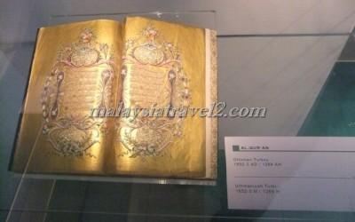 islamic arts museum kuala lumpur المتحف الاسلامي في كوالالمبور23