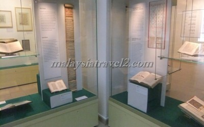 islamic arts museum kuala lumpur المتحف الاسلامي في كوالالمبور26