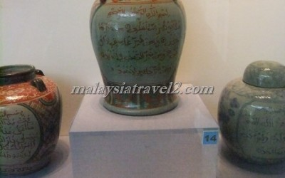 islamic arts museum kuala lumpur المتحف الاسلامي في كوالالمبور30