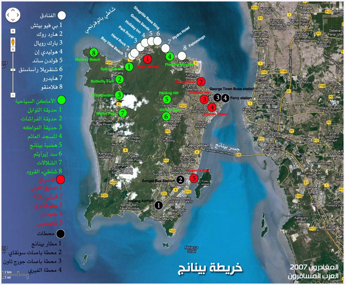 خريطة بينانج بالعربي