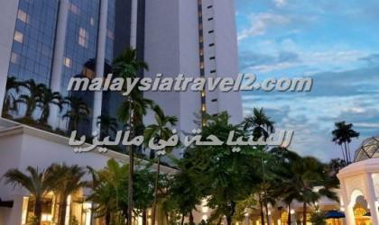 فندق استانا كوالالمبور  العرب المسافرون Hotel Istana KualaLumpur