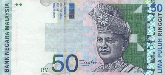 50-malaysia-ringgit-front