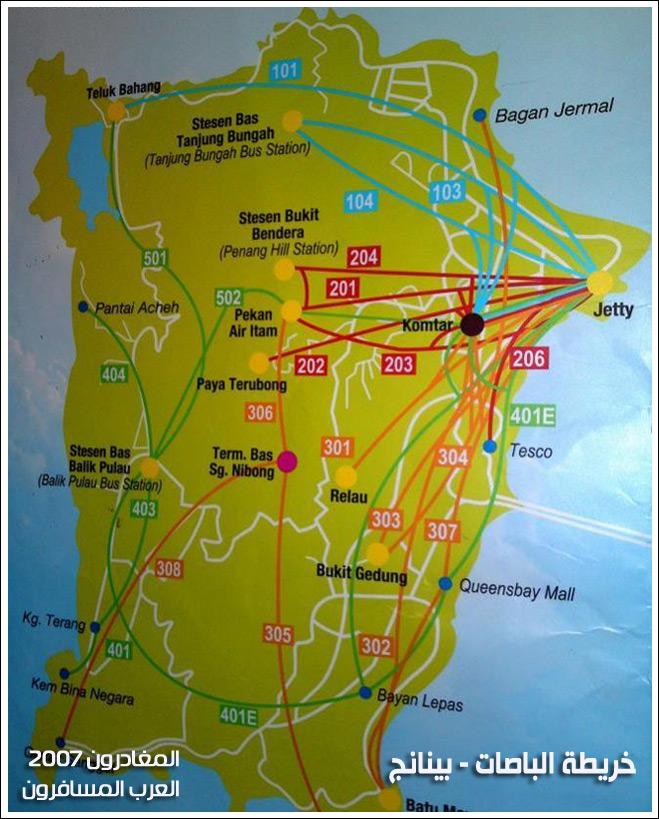 خريطة بالانجليزي لبينانج