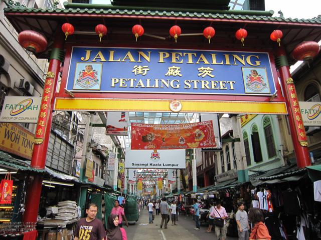 Chinatown In Malaysia الحي الصيني في كوالالمبور2