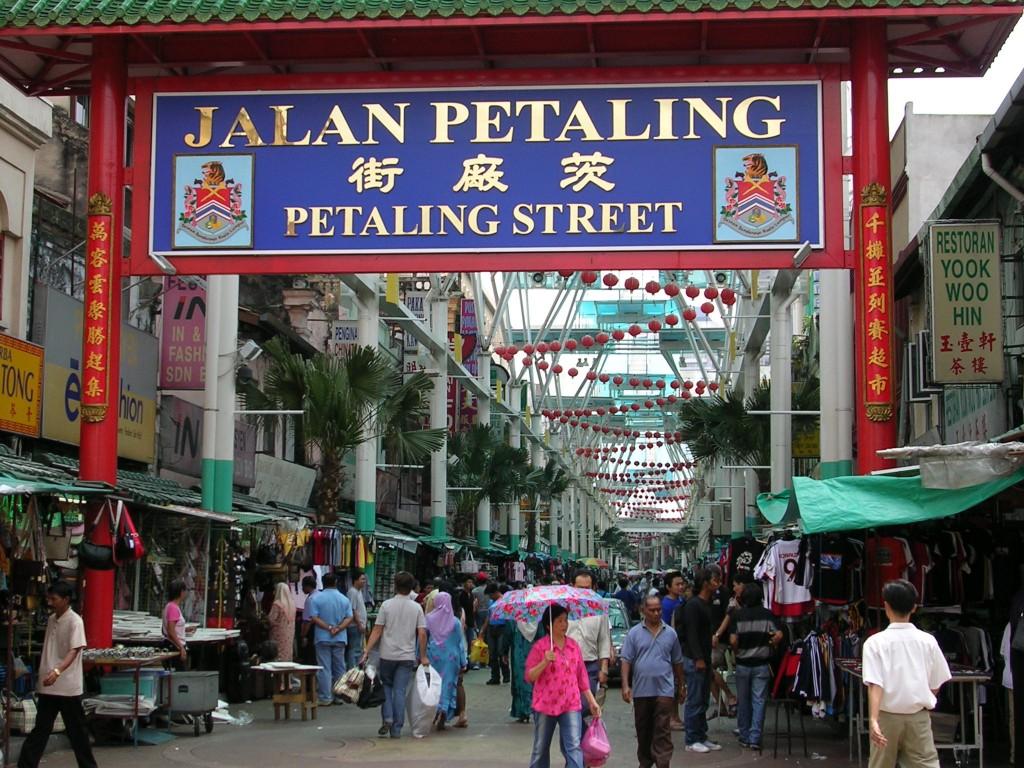 Chinatown In Malaysia السوق الصيني في كوالالمبور