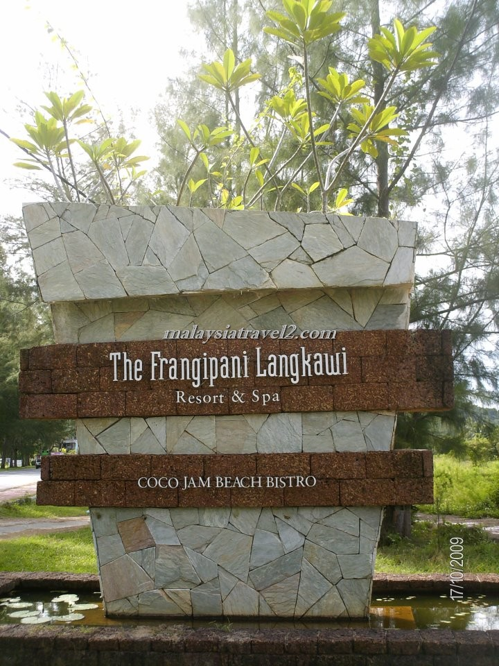 Frangipani فندق فرنجي باني لنكاوي10
