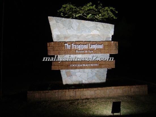 Frangipani فندق فرنجي باني لنكاوي17