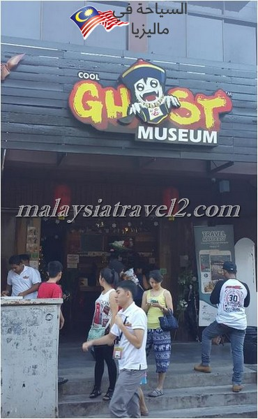 Ghost Museum Penang14