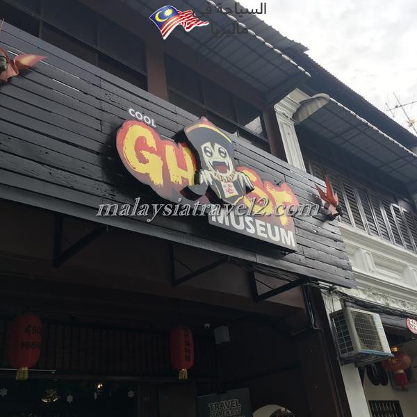 Ghost Museum Penang16