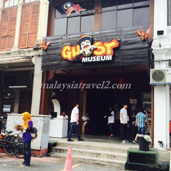 Ghost Museum Penang17