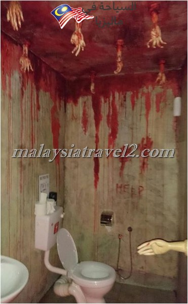 Ghost Museum Penang8