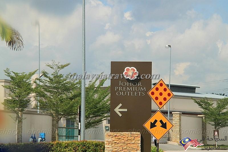 Johor Premium Outlet2