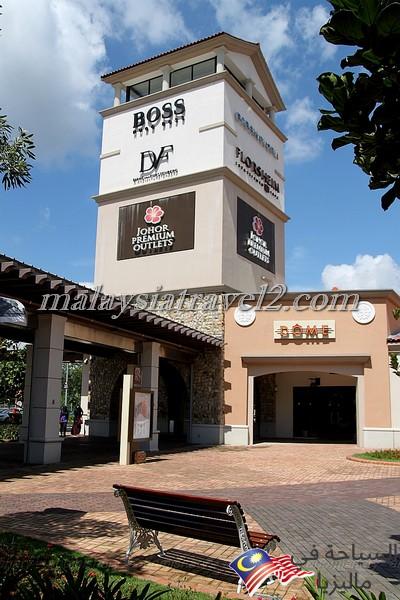 Johor Premium Outlet5