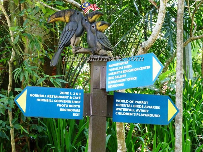 kl-bird-park18