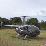 هليكوبتر لنكاوي Helicopter Tour Langkawi