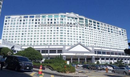 Maxims Hotel genting فندق ماكسيمز جنتنج