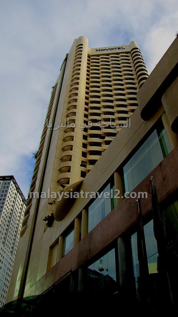 Novotel Kuala Lumpur1