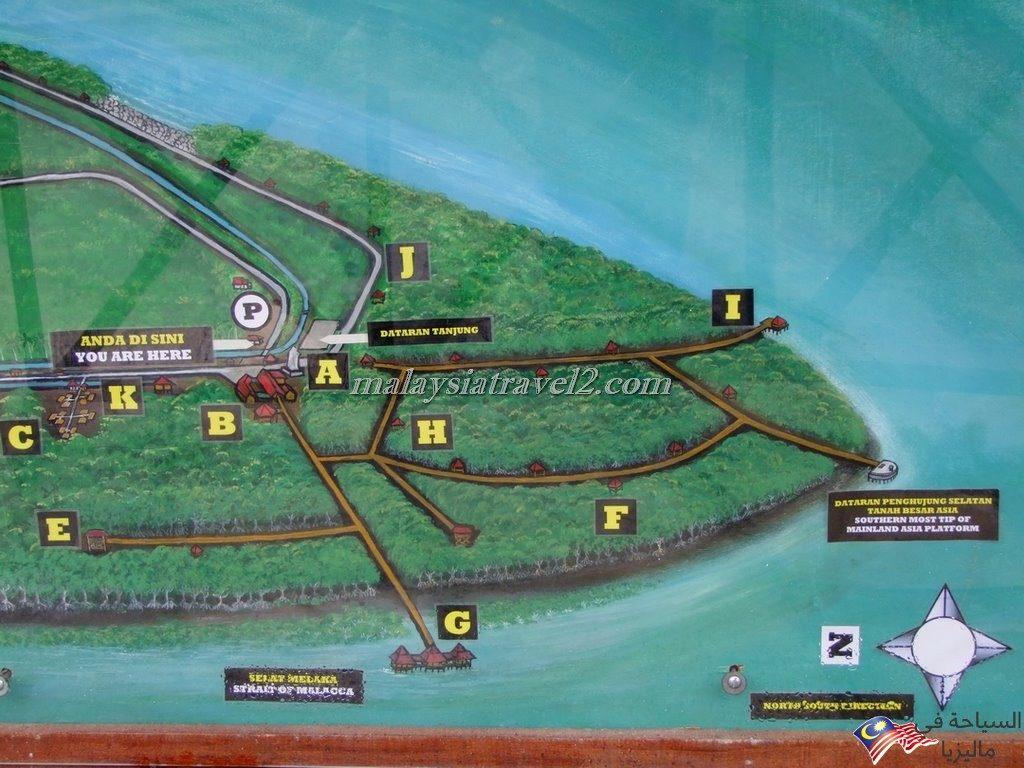 Piai National Park1