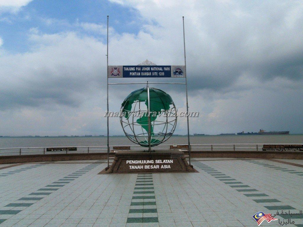 Piai National Park5