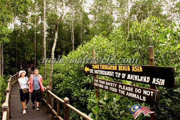 Piai National Park6
