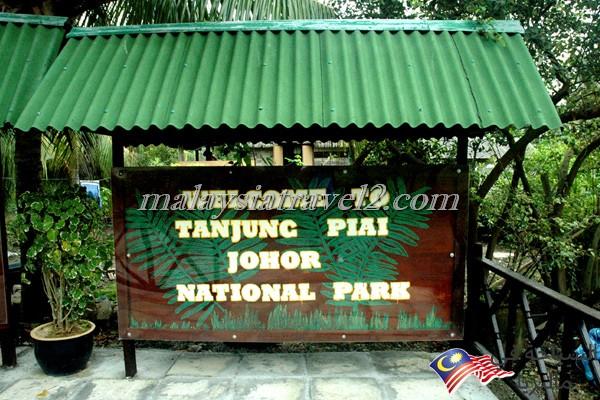Piai National Park7