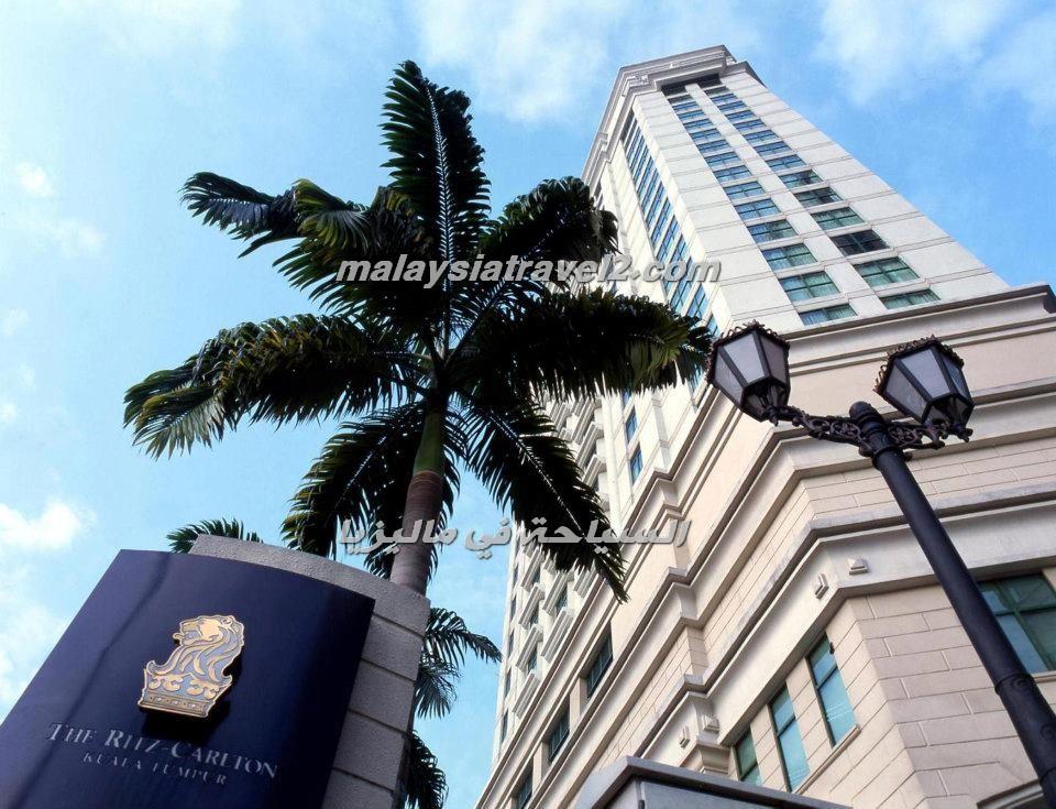 Ritz-Carlton Kuala Lumpurفندق ريتز كارلتون كوالالمبور