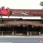 ساوث سي للمأكولات البحرية South Sea Seafood Restaurant