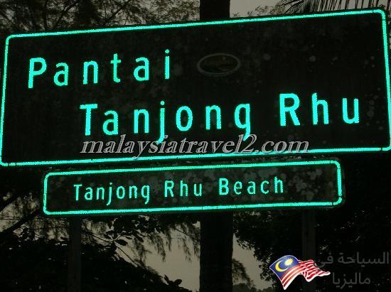 Tanjung-Rhu-Beach3