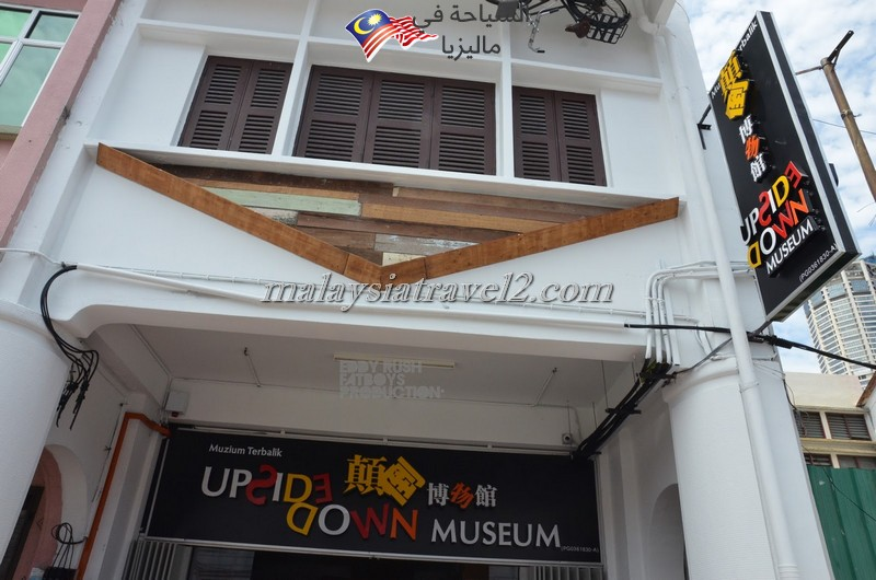 Upside Down Museum penang12