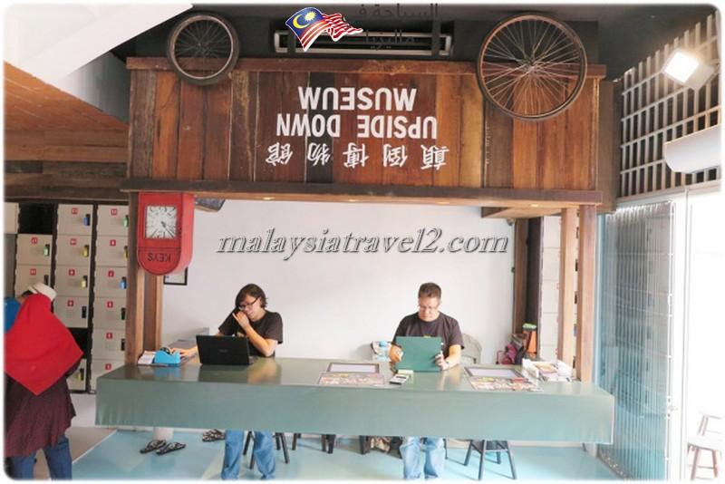 Upside Down Museum penang2
