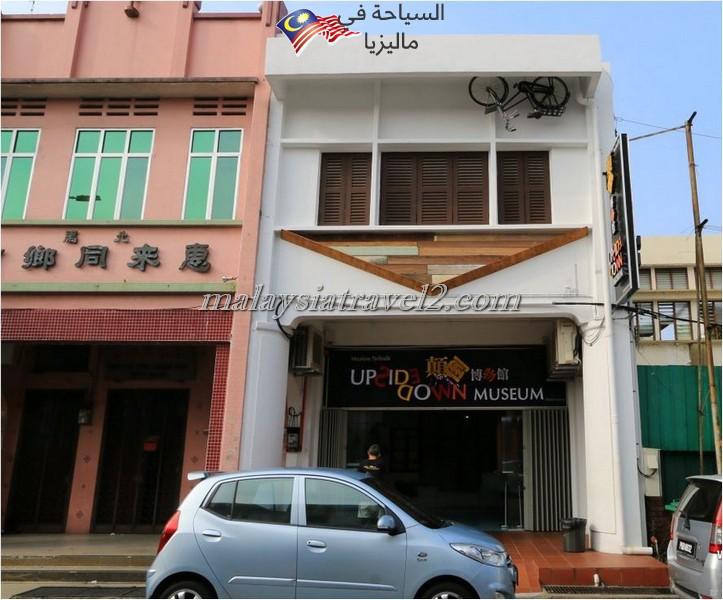 Upside Down Museum penang7
