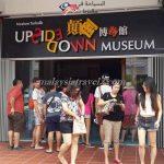 Upside Down Museum صور متحف البيت المقلوب بينانج