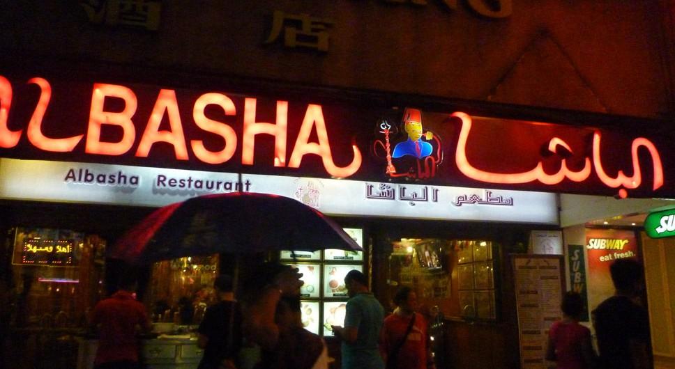 albasha-slide-11-968x530